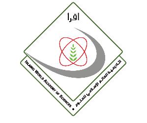 Un Résumé sur l'Organisation de Coopération Islamique e - SESRIC
