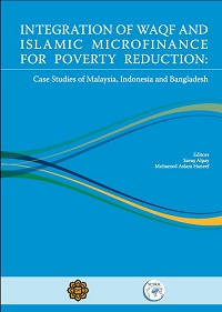 thesis on microfinance in nepal Thesis (phd)--university of hawaii at manoa, 2008 during the last two decades micro-finance programs have proliferated around the world micro-finance and empowerment of women : evidence from nepal: authors: rajouria, alok: issue date: 2008.